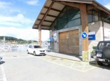 Susana González a nova patroa maior da Cofraría de Pescadores de Baiona reúnese co presidente de Portos de Galicia para analizar as necesidades do sector