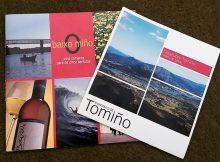 tomino-publica-folletos-turisticos-en-tres-idiomas-para-a-nova-tempada-estival