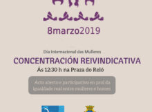 O Concello da Guarda convida a participar na concentración reivindicativa polo Día da Muller