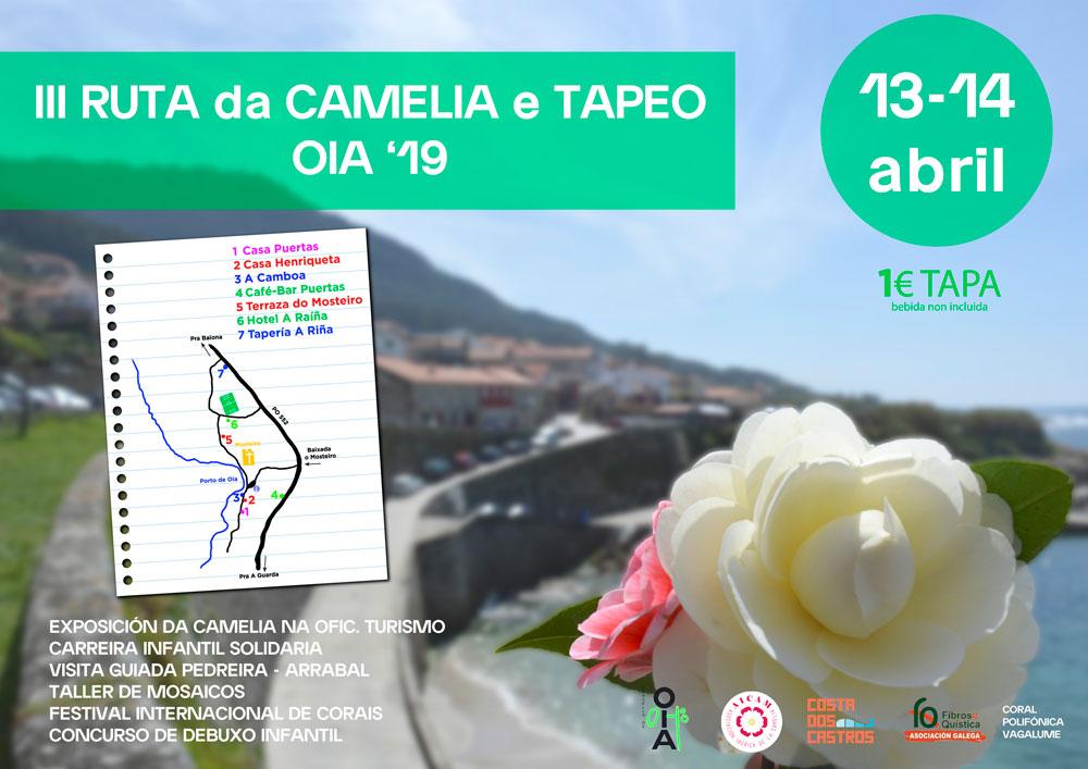 Oia celebra a terceira edición da súa Ruta do Tapeo e a Camelia