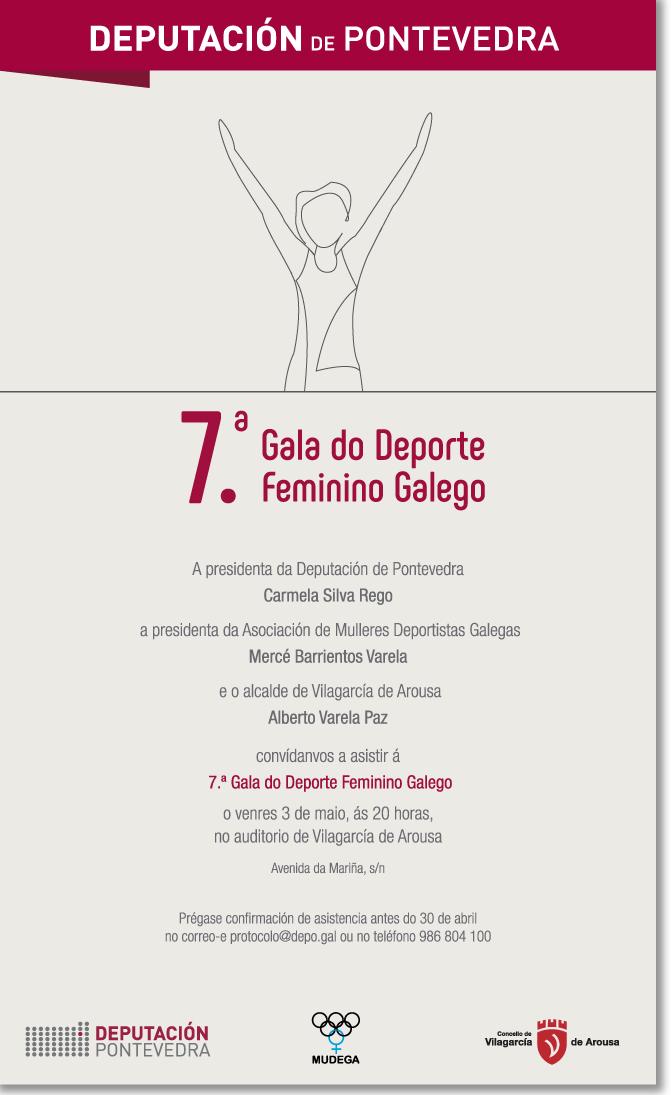 O Auditorio de Vilagarcía vestirase de gala para acoller o acto de entrega dos VII Premios do Deporte Feminino Galego
