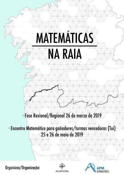 """O Concurso """"Matemáticas na raia"""" celebrarase en Tui esta fin de semana"""