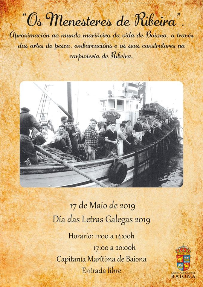 """Con motivo da celebración do Día das Letras Galegas o Concello de Baiona reabre a mostra etnográfica """"Os Menesteres de Ribeira"""""""