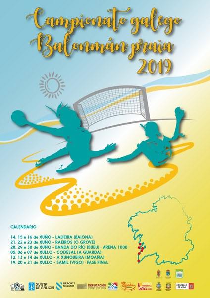 A Guarda será sede do Campionato Galego de Balonmán Praia