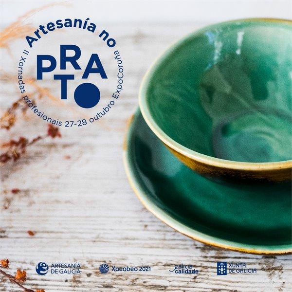 As xornadas 'Artesanía no prato' potenciarán en ExpoCoruña as sinerxías entre o sector artesán e a gastronomía