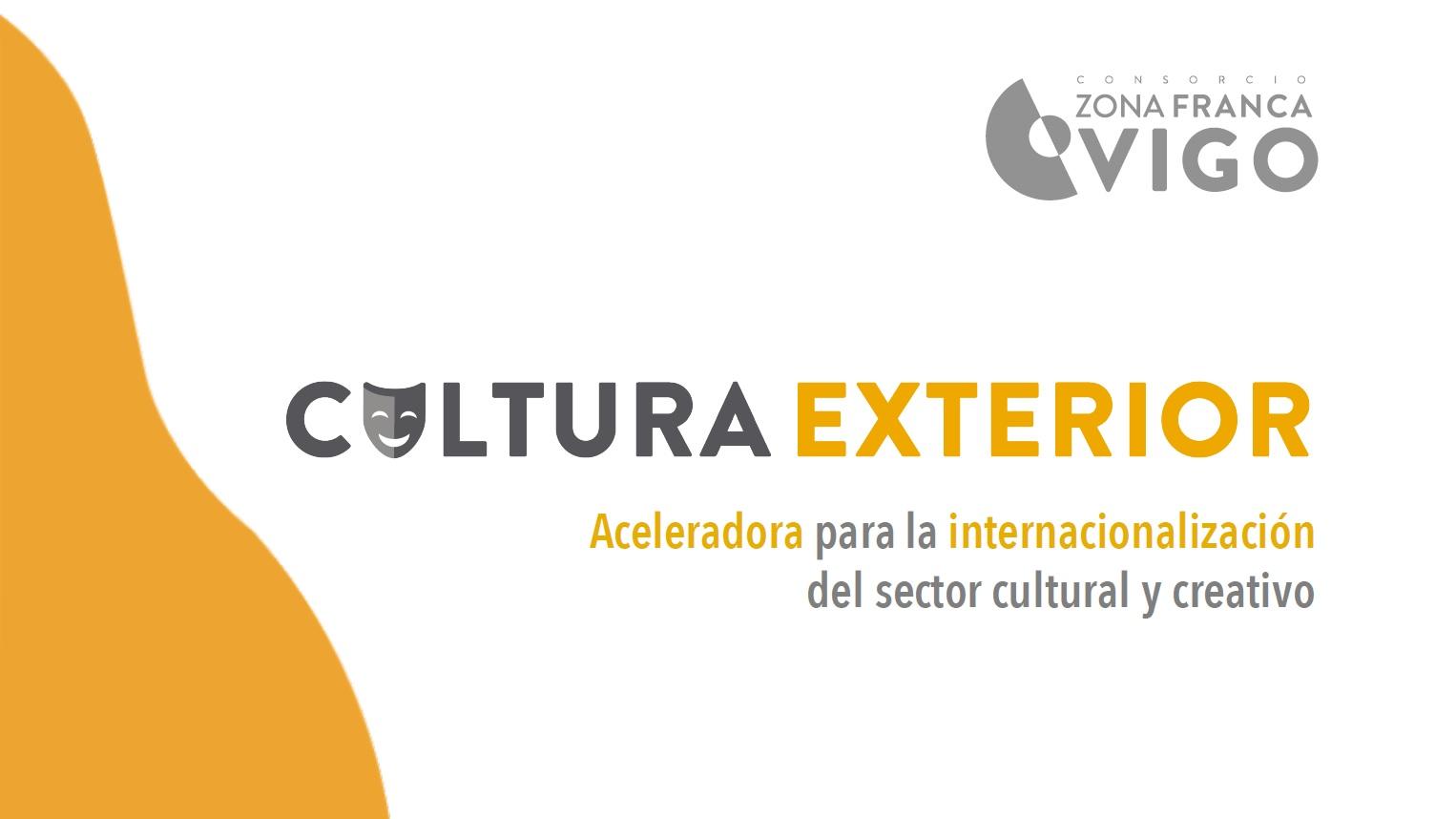 Zona Franca pon en marcha unha aceleradora de internacionalización para o sector cultural