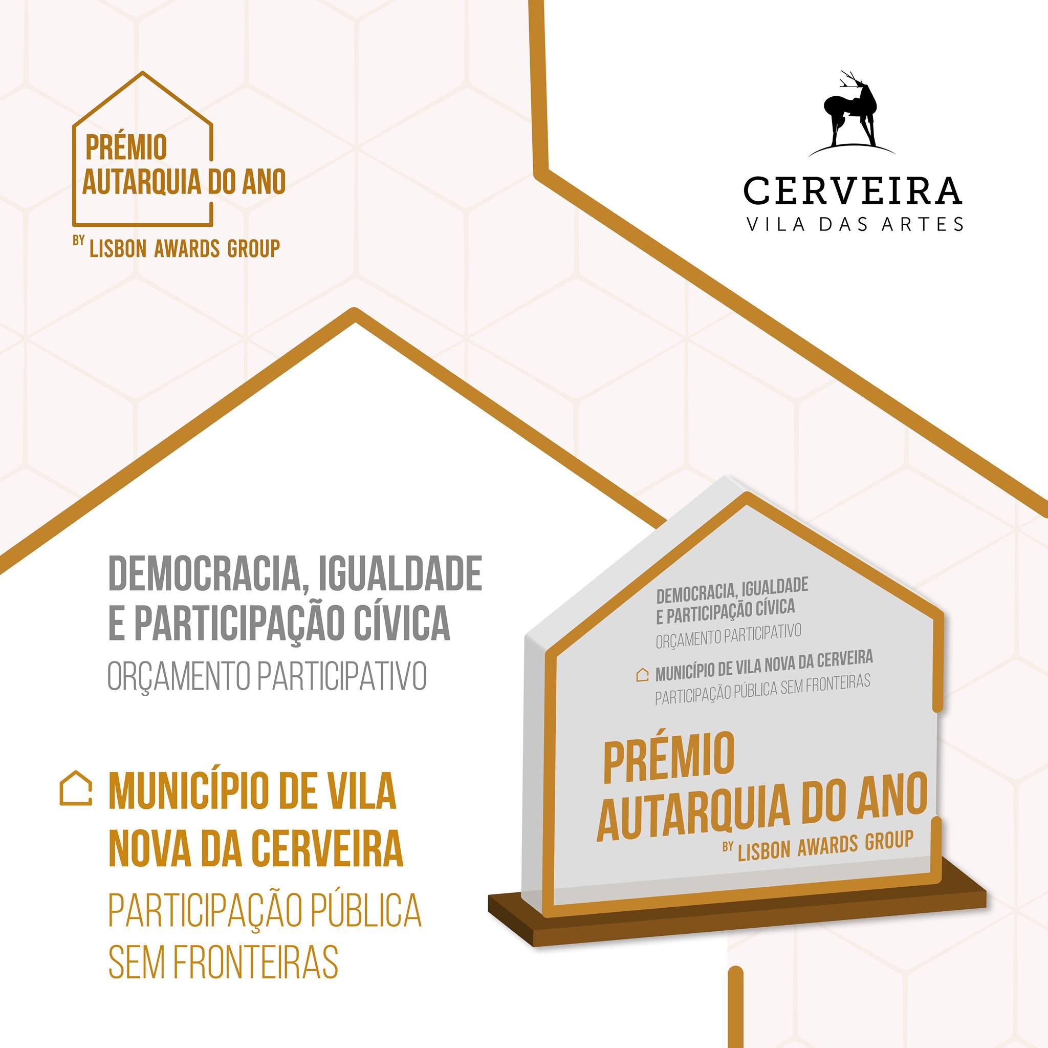 Cerveira gaña un premio na I edición Autarquía do Ano co proxecto 'Participación pública sen fronteiras'