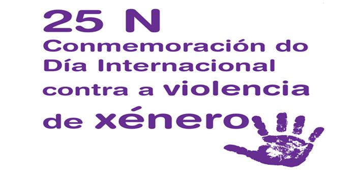 O Concello de Marín adicará o XI Premio Lazo Violeta os grupos de profesionais que intensificaron o seu traballo contra a violencia de xénero durante a pandemia